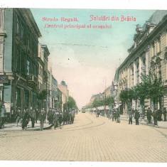 2256 - BRAILA, street Regala, tramway, stores - old postcard - used - 1911