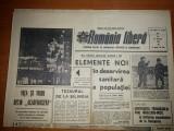 romania libera 29 februarie 1968-noua organizare administrativa teritoriala