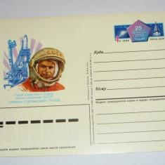 Carte postala / ilustrata - COSMOS - ASTRONAUT - RUSIA - necirculata anii 1980 - 2+1 gratis toate produsele la pret fix - RBK5377, Europa, Fotografie