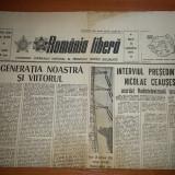 """Ziarul romania libera 13 septembrie 1977 ( articolul """" generatia noastra si viitorul """" )"""