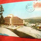 Maxima Predeal - Hotel Orizont