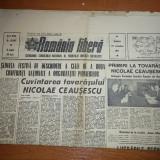 Ziarul romania libera 23 octombrie 1971 ( cuvantarea lui ceausescu la conferinta nationala a organizatiei pionierilor )