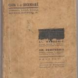 6A(`)Al Andronic- ARITMETICA Cl I a primara contine semnatura autorului