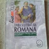 Manual de limba romana, clasa IX - Manual scolar, Clasa 10, All