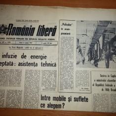 Ziarul romania libera 4 august 1967-inceperea functionarii uzinei policolor