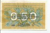 LL bancnota Lituania 0.50 talonas 1991 (#8830) VG ( cu supratipar!)