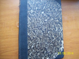 EXPRESIVITATEA LIMBII ROMANE,D.CARACOSTEA-1942