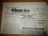 romania libera 24 ianuarie 1971-ceausescu la vanatoare in padurile albele,tesila