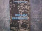 KATHERINE ANNE PORTER - CORABIA NEBUNILOR  C8, Alta editura