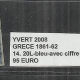 GRECIA  1861-62 - 14.20L - BLEU - AVEC CIFFRE AU VERSO  -  STAMPILAT