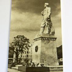 Carte postala / ilustrata - ARTA - ARHITECTURA - BAIA MARE - MINER - circulata 1965 - 2+1 gratis toate produsele la pret fix - RBK5524 - Carte Postala Maramures dupa 1918, Fotografie