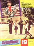 Revista Cutezatorii nr 19 anul 1982