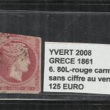 GRECIA  1861 - 62  - 16.80L - ROSE CARMIN. AVEC CIFFRE AU VERSO .- STAMPILAT