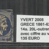 GRECIA  1861-62   - 14A.20L - OUTREMER FCE.AVECCIFFRE AU VERSO .- STAMPILAT