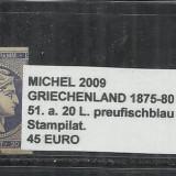 GRECIA   1875 -80  -  51.A.20L.PREUFISCHBLAU AUF WEIF  - STAMPILAT