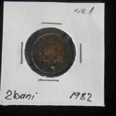CMR1 - 2 BANI 1882 - Moneda Romania