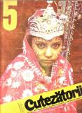 Revista Cutezatorii nr  5 anul 1974