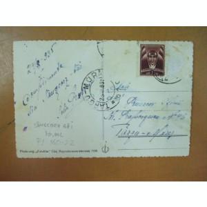 Carte postala Sangeorz Bai Vedere Cluj 1935