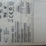 Server Intel 2U - 2x Intel Xeon 5620, 12GB ram, 8 HDD