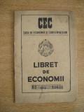 BDA S3 - LIBRET DE ECONOMII - 1952 - PIESA DE COLECTIE