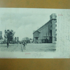 Carte postala Braila Docurile Braila J. Gheorghiu & Co. 1905