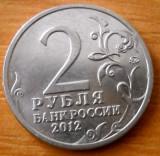 RUSIA 2 RUBLE 2012 KM.Y1397