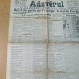 Adevarul Anul XXI Numarul 7084  26 mai 1909 Banchetul politic din Targoviste cazul Giurgiu
