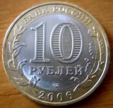 RUSIA 10 RUBLE 2006 KM.Y938 Republic of Altai