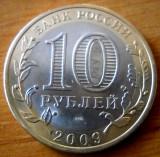 RUSIA 10 RUBLE 2009 KM.Y996 Komi Republic