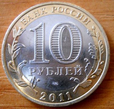 RUSIA 10 RUBLE 2011 KM.Y1292 Buryatiya Republic foto