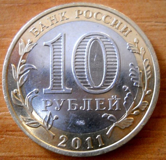 RUSIA 10 RUBLE 2011 KM.Y1292 Buryatiya Republic
