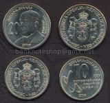 SERBIA █ SET COMPLET DE MONEDE COMEMORATIV █ 10 + 20 Dinara █ 2009 █ UNC