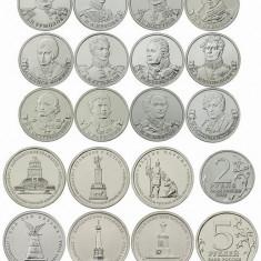 RUSIA SET MONEDE COMEMORATIV █ 2 Ruble x16buc +5 Ruble x10buc =total 26 buc 2012, Europa