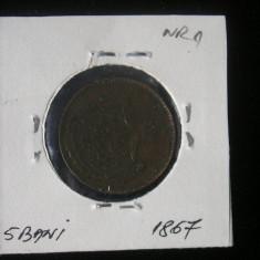 CMR1 - 5 BANI 1867 WATT - Moneda Romania