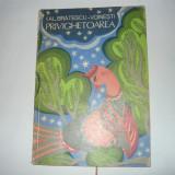 ION.AL.BRATESCU-VOINESTI-PRIVIGHETOAREA(ED.FACLA-1975);