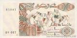 ALGERIA █ bancnota █ 200 Dinars █ 1992 █ P-138 (2) █ UNC █ necirculata