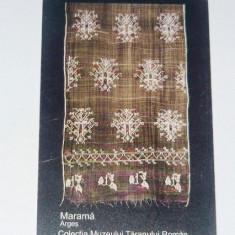 Cartela telefonica - ARTA - ETNOGRAFIE - MUZEUL TARANULUI ROMAN - MARAMA - 2006 - 2+1 gratis pt produse la pret fix - RBK4424 - Cartela telefonica romaneasca