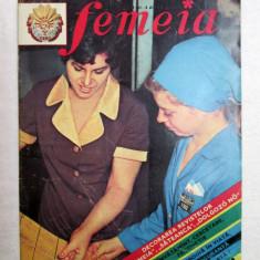 Revista Femeia nr. 4 1973