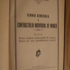 Teorie Generala a CONTRACTULUI INDIVIDUAL DE MUNCA  --  E. Cristoforeanu  --  1937,  484 p.; cotor din  piele, Alta editura