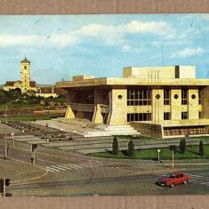 ALBA IULIA CASA DE CULTURA 1968