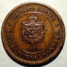 R.229 ROMANIA JETON / MEDALIE CAROL I CIOCOLATA RIEGLER BUCURESTI 1906 21mm - Jetoane numismatica