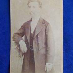 FOTOGRAFIE VECHE PE SUPORT DE CARTON,ROMANIA - 1874