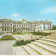CPI (B4254) BACAU. CONSILIUL POPULAR, EDITURA OSEDT, CIRCULATA, 1971, STAMPILE - Carte Postala Moldova dupa 1918, Fotografie