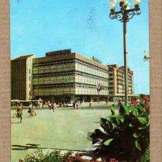 TARGOVISTE MAGAZINUL MUNTENIA 1983