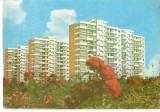 CPI (B4234) SLATINA. CARTIERUL CRISAN II, EDITURA OSETCM, CIRCULATA, 1977, STAMPILE, TIMBRU IMPRIMAT, Fotografie