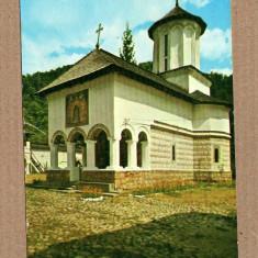 GORJ MANASTIREA POLOVRAGI 1969