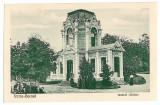 11 - Bucovina, Suceava, VATRA DORNEI, izvoare minerale - old postcard - unused, Necirculata, Printata