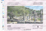Cumpara ieftin Pentru colectionari: bilet intrare Ancient Olympia Palaestra, Grecia