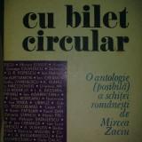Mircea Zaciu - Cu bilet circular - Roman