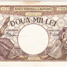Bancnota 2000 lei 18 noiembrie 1941 - Bancnota romaneasca